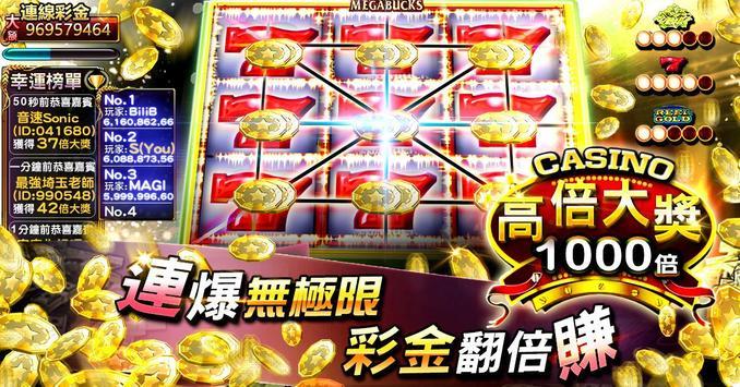 金旺slots screenshot 2