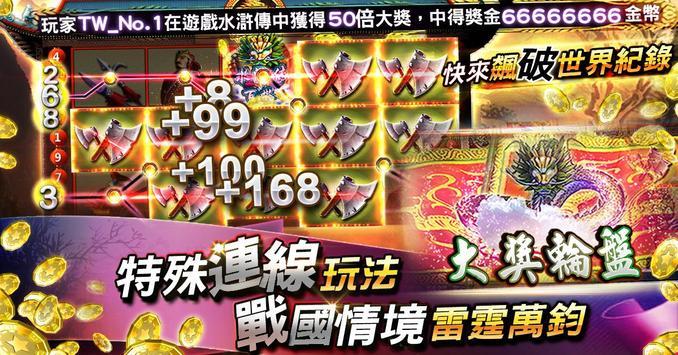 金旺slots screenshot 5