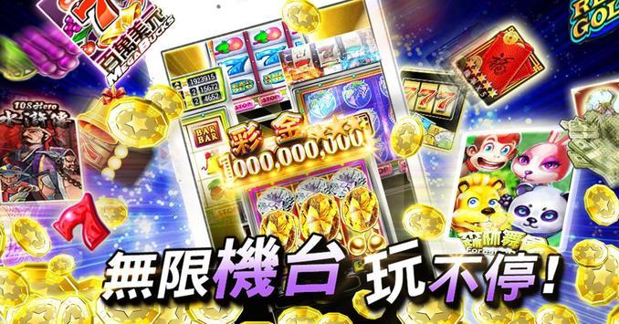 金旺slots screenshot 8
