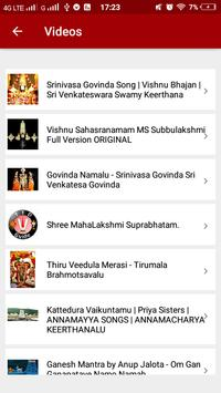 Tirumala Tirupathi Devasthanam Guide screenshot 3