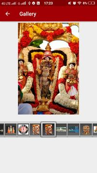 Tirumala Tirupathi Devasthanam Guide screenshot 2