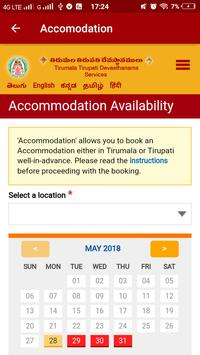 Tirumala Tirupathi Devasthanam Guide screenshot 4