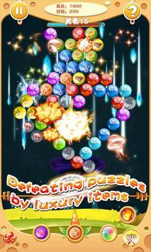 Puzzle Bubble-Merry Christmas screenshot 2