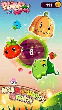 Plants vs. Gems poster