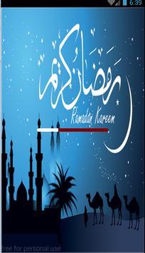 اكلات و مشروبات  رمضان 2017 poster