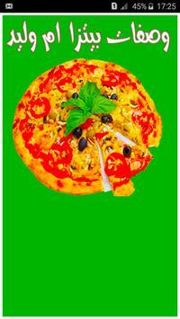 وصفات بيتزا ام وليد poster