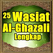 25 Wasiat Al-Ghazali Lengkap icon