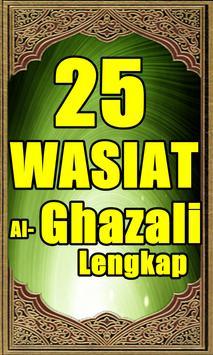 25 Wasiat Al-Ghazali Lengkap screenshot 1