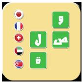 وصلة 2 - عواصم الدول icon