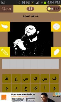 وصلة إسلامية جديدة screenshot 2