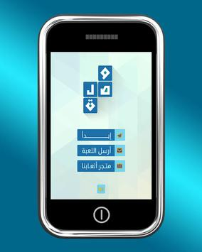 Link - The latest version screenshot 1
