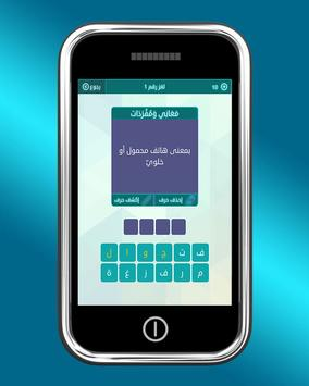 Link - The latest version screenshot 2
