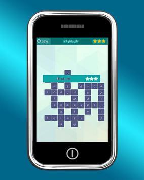 Link - The latest version screenshot 3