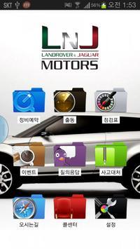 LnJ Motors 자동차 수리 (재규어, 랜드로버) poster
