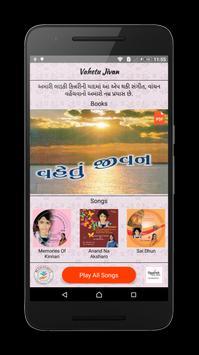Vahetu Jivan poster