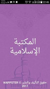 The Islamic Library poster