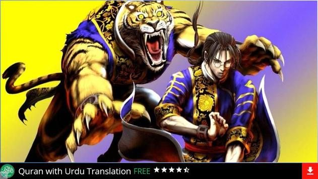 1010 Anime Wallpapers screenshot 2