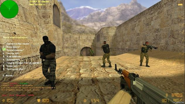 Mobile Counter Strike 截圖 8