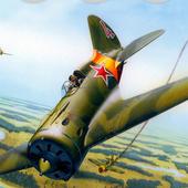 War Air Hunter Game Plus Bom icon