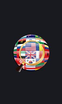 World Geo Quizz screenshot 1