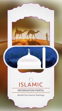 Warid Islamic App poster