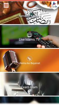 Warid Islamic App screenshot 1