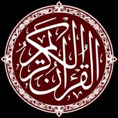 Warsh Quran icon
