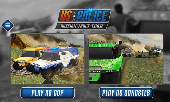 US Police Russian Truck Chase screenshot 1