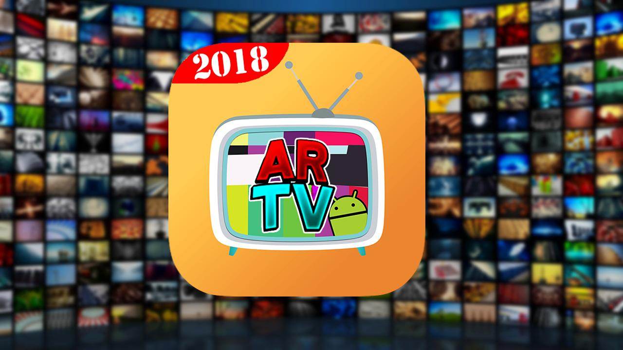 ARTV FRANCE TÉLÉCHARGER