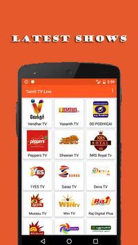 Tamil TV screenshot 1