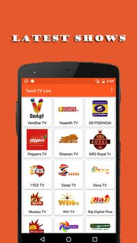 Tamil TV screenshot 3