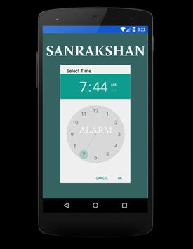 Sanrakshan screenshot 3