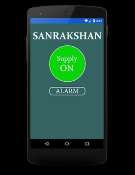 Sanrakshan screenshot 1