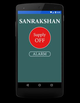 Sanrakshan screenshot 2