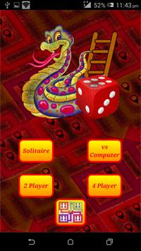 Ludo and Snakes Ladders screenshot 3