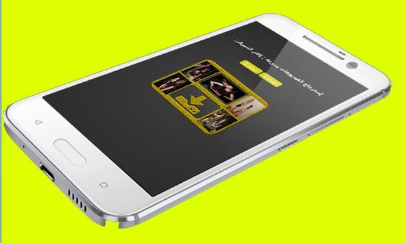 إسترجاع الصور والفيديوهات apk screenshot