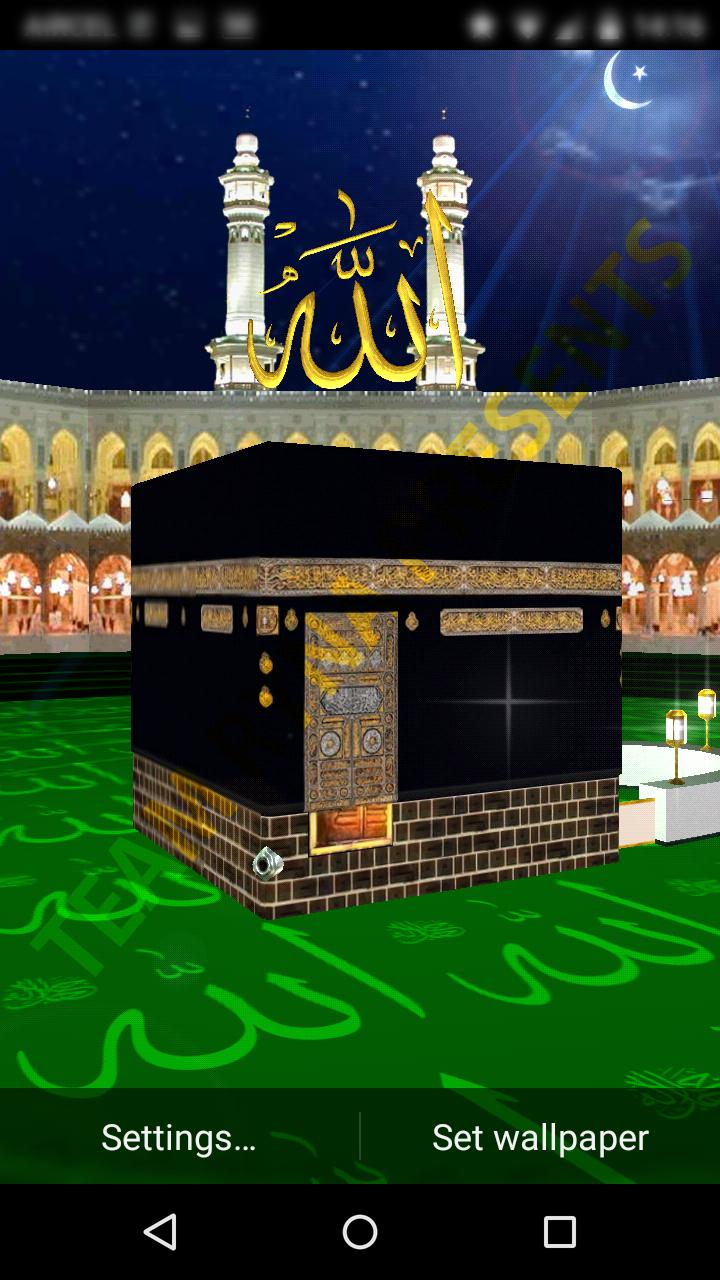 Kaaba 360 Degree View Download