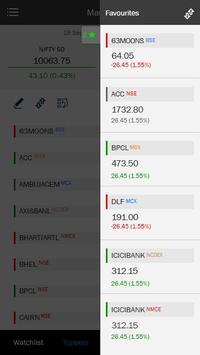 URJA MPower apk screenshot
