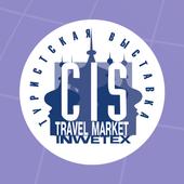 INWETEX 2016 icon