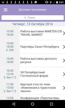 INWETEX 2016 apk screenshot
