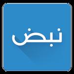 نبض Nabd - اخبار العالم ، عاجل APK