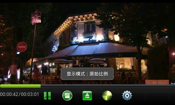 AirPlay/DLNA Receiver (LITE) screenshot 1