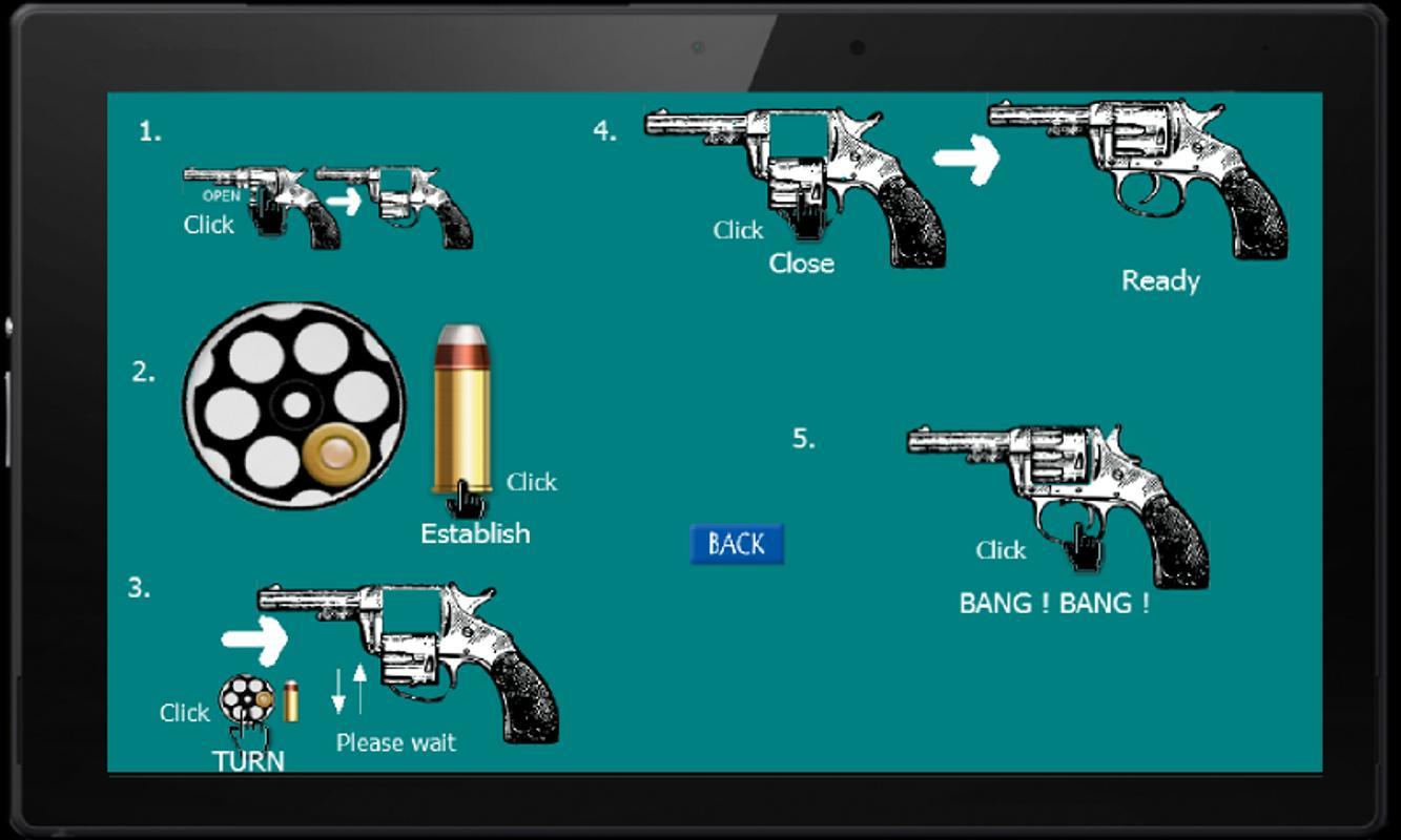 ключ к игре русская рулетка 2332 88161624