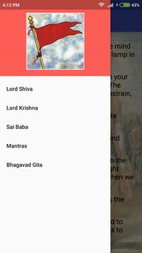 Devotional Songs screenshot 1