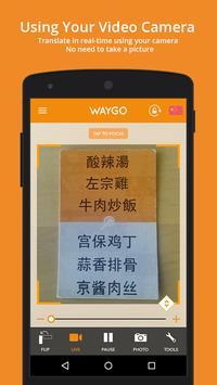 Translator, Dictionary - Waygo screenshot 1