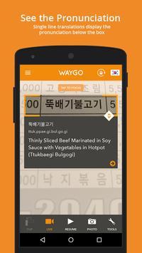 Translator, Dictionary - Waygo screenshot 2