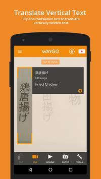 Translator, Dictionary - Waygo screenshot 3