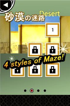 Maze Escape 3D screenshot 1