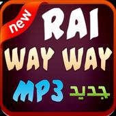 Rai Way Way Mp3 - أغاني الواي واي الجديدة icon