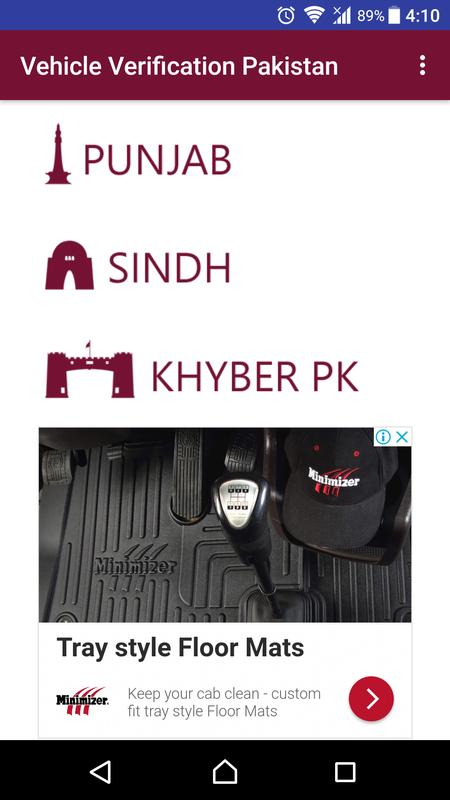 Image result for Vehicle Verification Pakistan android app pic